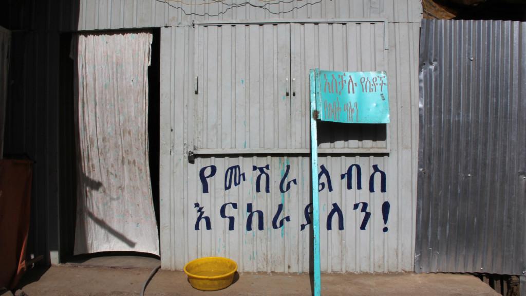 Aschalu's beauty salon