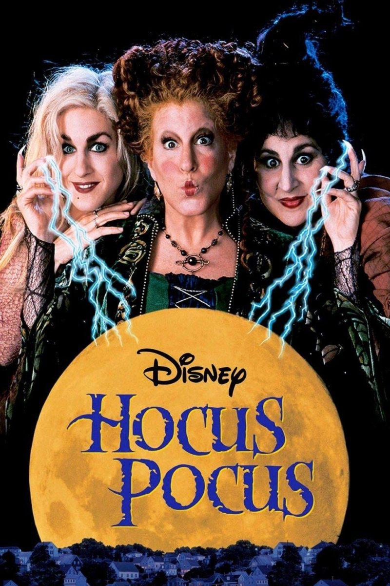 Hocus Pocus DisneyLife app